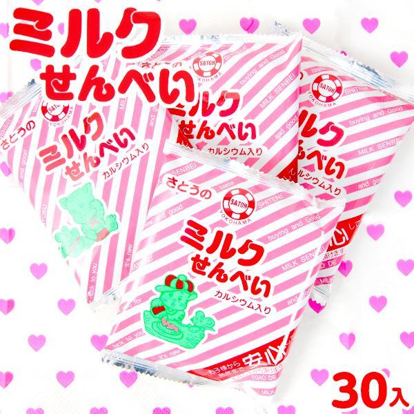 ミルクせんべい 30入 駄菓子 子供会 景品 お祭り 縁日