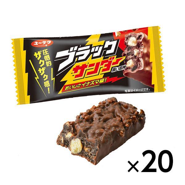 ブラックサンダー 20入 チョコレート 駄菓子 14/0709 子供会 景品 お祭り 縁日