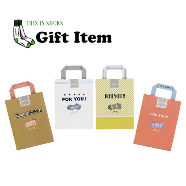 WOMEN'S SOCKS/ギフトソックス/レディスソックス/婦人靴下/PAPER BAG SOCKS お礼 ホワイトデー 気持ち/紙袋 母の日 23cm-25cm プレゼント|ffactory-ff|02