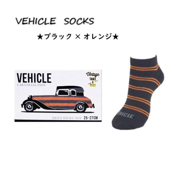 MEN'S SOCKS/ギフトソックス/メンズ/紳士靴下/お礼 バレンタインデー スニーカーソックス おもしろソックス/くつした 父の日 25cm-27cm プレゼント ffactory-ff 02