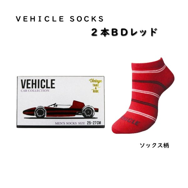 MEN'S SOCKS/ギフトソックス/メンズ/紳士靴下/お礼 バレンタインデー スニーカーソックス おもしろソックス/くつした 父の日 25cm-27cm プレゼント ffactory-ff 03