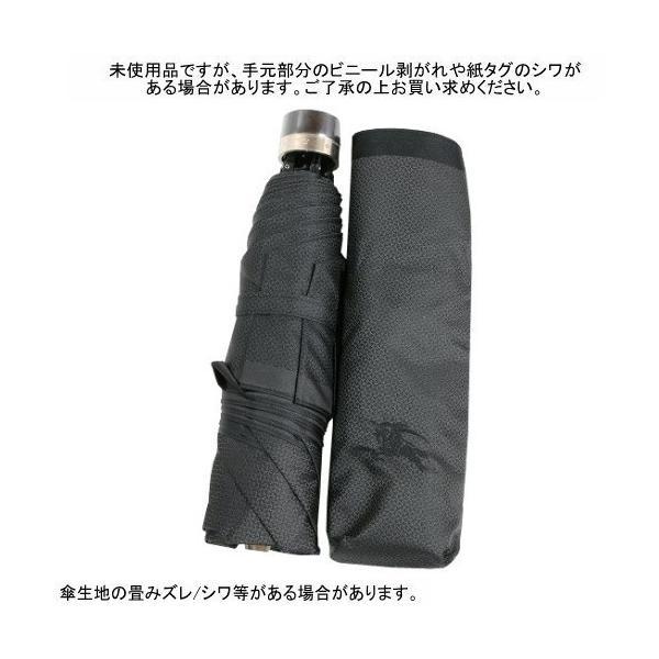 【1点限り】【BURBERRY】バーバリー 日本製 ホースマーク刺繍 婦人折りたたみ傘(雨傘) チャコール『16/3/5』300316(送料無料)