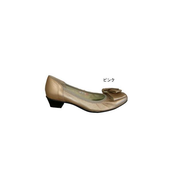 パンプス ローヒール 23.5cm 痛くない 入学式 卒園式 卒業式 ミッシーマドラス missy des missy MMD5107 アイボリー ピンク