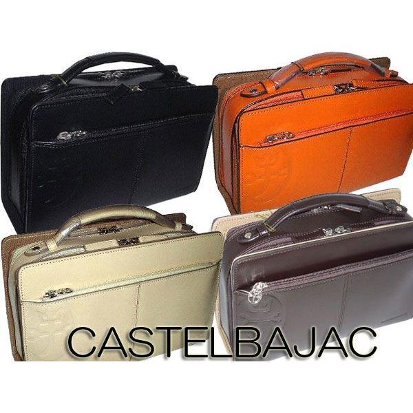カステルバジャックCASTELBAJACトリエ厚型ダブルファスナーセカンドバッグ/164203