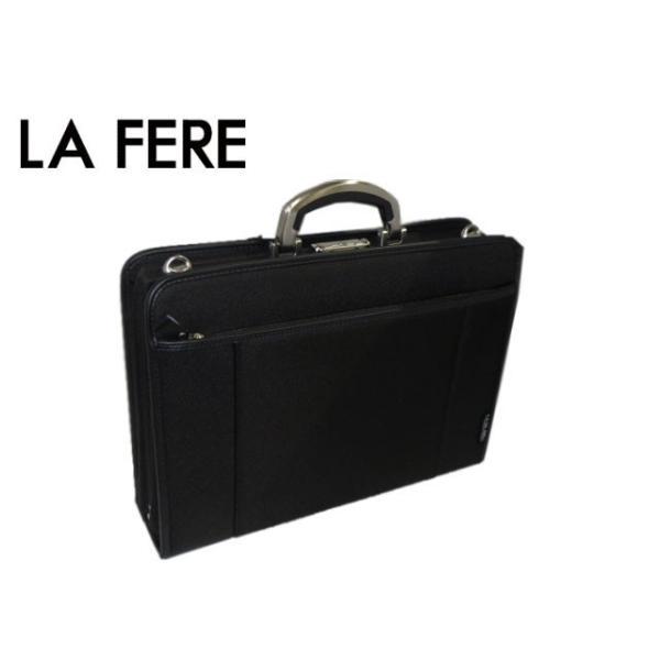 青木鞄 LAFERE OPS オプス A4サイズ 口枠型キーロック付ソフトアタッシュケース L アルミハンドル 6725 aoki08