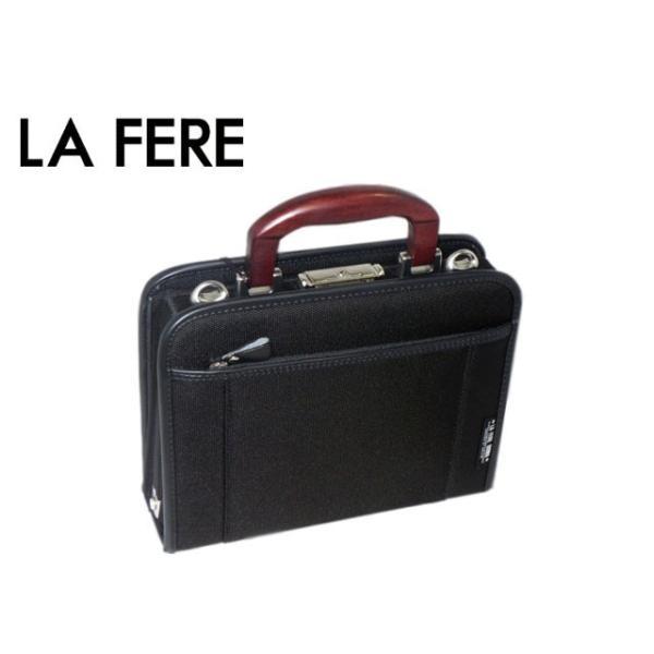 青木鞄 LAFERE OPS オプス A5サイズ 口枠型キーロック付ソフトアタッシュケース S 木手ハンドル 6726 aoki08