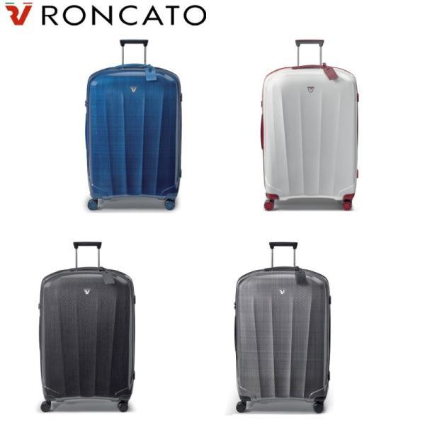 RONCATO ロンカート イタリア製の軽量スーツケース WE ARE シリーズ 1週間以上用 100リットル 5951 oosa57