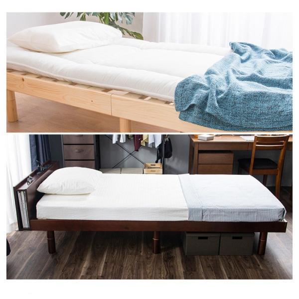 ベッド すのこベッド シングルベッド 2口コンセント付き 高さ3段階 天然木パイン無垢 安い(A)|fi-mint|11