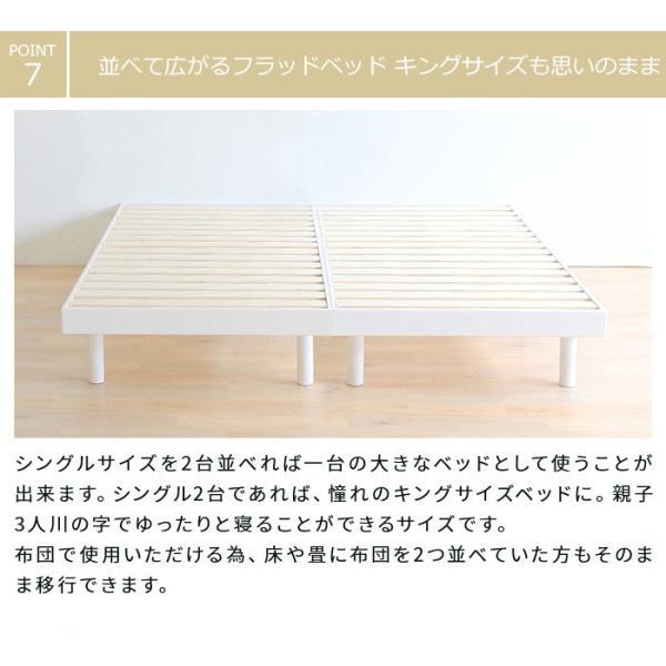 ベッド すのこベッド シングルベッド 2口コンセント付き 高さ3段階 天然木パイン無垢 安い(A)|fi-mint|14