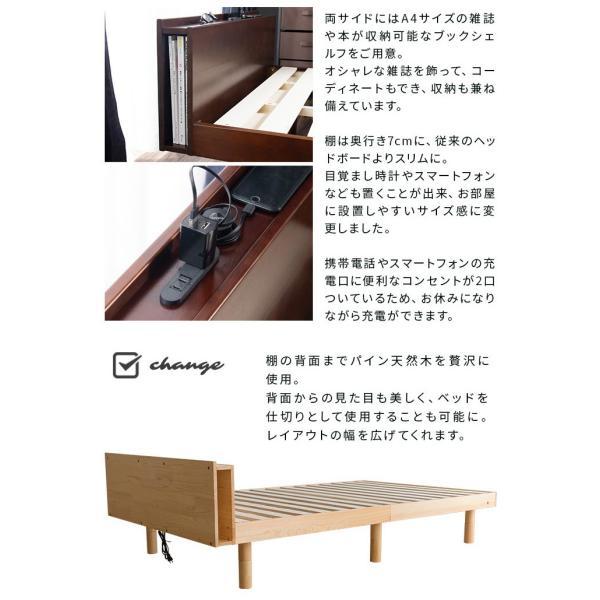 ベッド すのこベッド シングルベッド 2口コンセント付き 高さ3段階 天然木パイン無垢 安い(A)|fi-mint|16