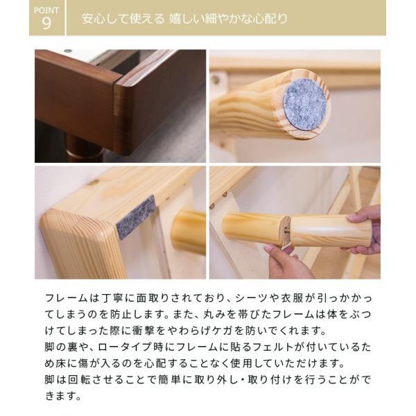 ベッド すのこベッド シングルベッド 2口コンセント付き 高さ3段階 天然木パイン無垢 安い(A)|fi-mint|18