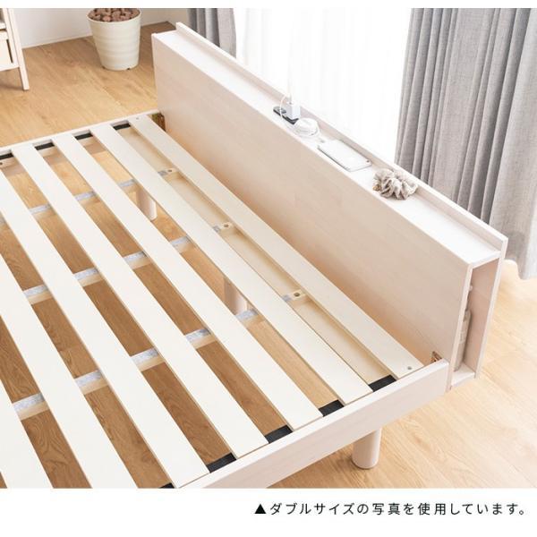 ベッド すのこベッド シングルベッド 2口コンセント付き 高さ3段階 天然木パイン無垢 安い(A)|fi-mint|03