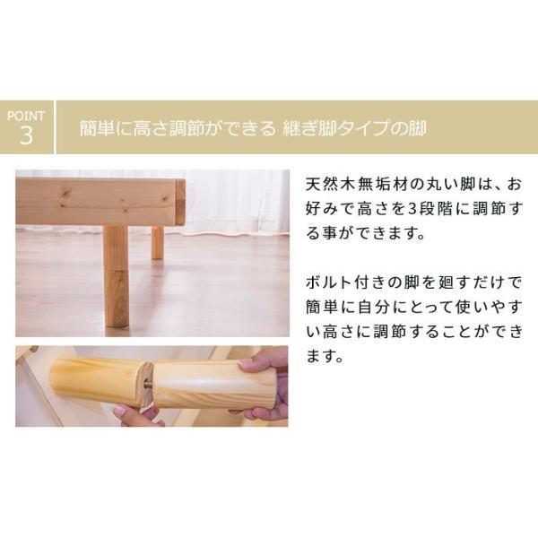 ベッド すのこベッド シングルベッド 2口コンセント付き 高さ3段階 天然木パイン無垢 安い(A)|fi-mint|07