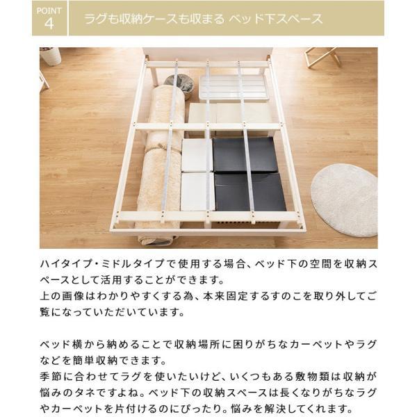 ベッド すのこベッド シングルベッド 2口コンセント付き 高さ3段階 天然木パイン無垢 安い(A)|fi-mint|09