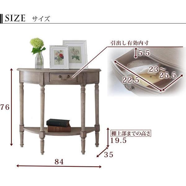 ラウンドコンソールテーブル 木製テーブル アンティーク シャビーシック 椅子 チェア ホワイト ナチュラル 木製 ウッド クラシック 姫 (小型)|fi-mint|03