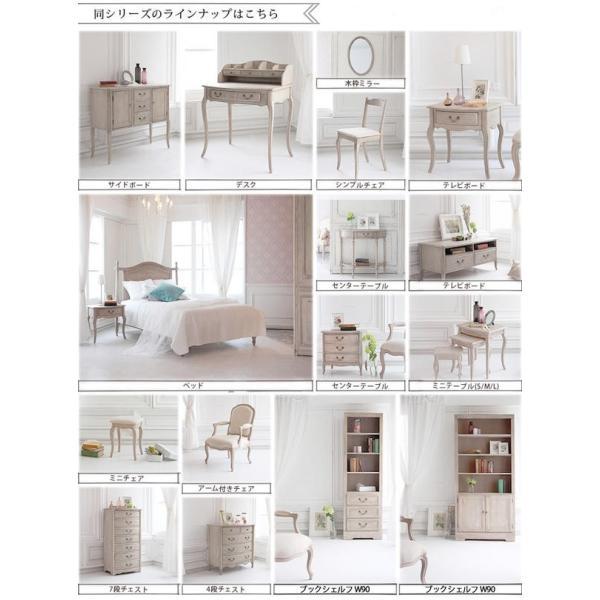 ラウンドコンソールテーブル 木製テーブル アンティーク シャビーシック 椅子 チェア ホワイト ナチュラル 木製 ウッド クラシック 姫 (小型)|fi-mint|04