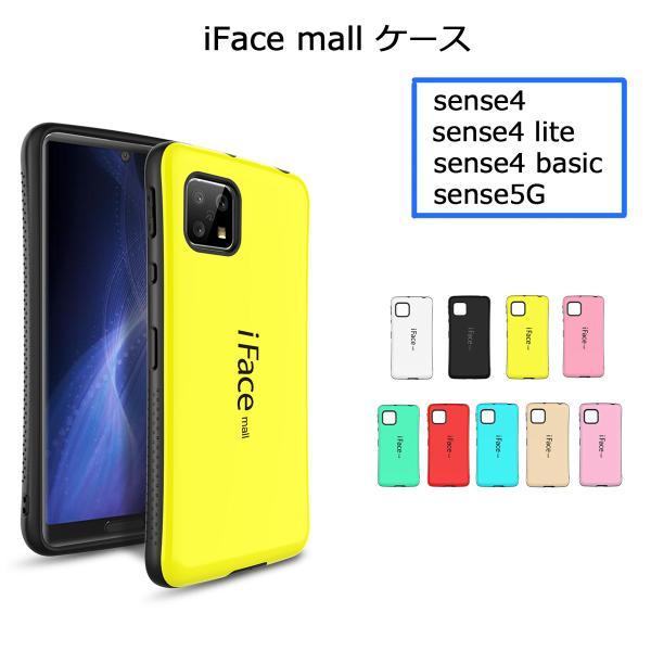 F&I商店_2018-0718-2