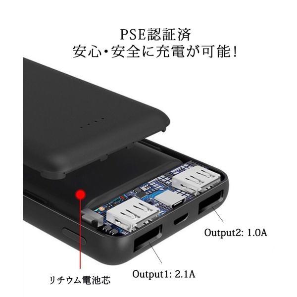 モバイルバッテリー 12000mAh 最小型最軽量 大容量 携帯充電器 急速充電 持ち運び コンパクト 2.1A出力 搭載iPad/Galaxyなど多機種対応 PSE認証 fi-store 04