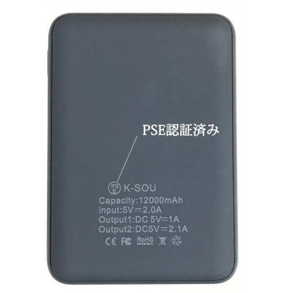 モバイルバッテリー 12000mAh 最小型最軽量 大容量 携帯充電器 急速充電 持ち運び コンパクト 2.1A出力 搭載iPad/Galaxyなど多機種対応 PSE認証 fi-store 08