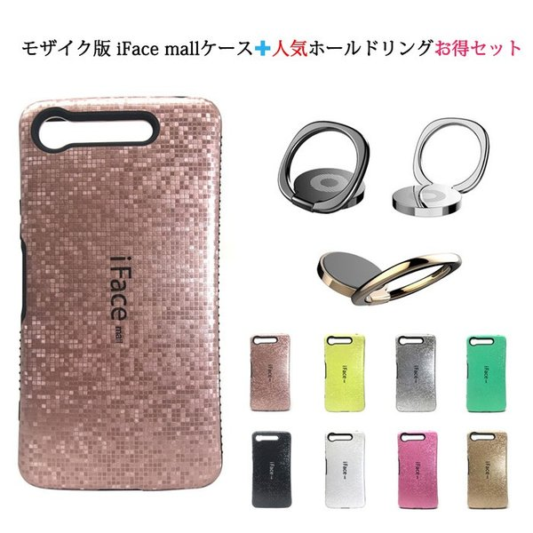 a66d99f28a モザイク版 iFace mall iPhone 6/6S/7/7S/8/8 Plus/Xperia Xz/Xz1/Xz2 ...
