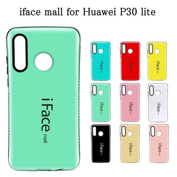 F&I商店_if-huaweip30lite-h