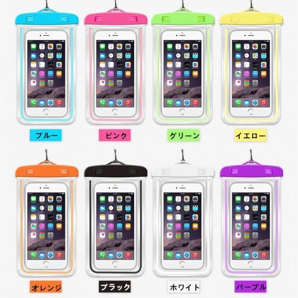 ネコポス送料無料 iPhoneX XS Max XR 防水ケース  全機種対応 スマホケース iPhone8 iPhone8 Plus iPhone7 iPhone6s Plus 6 Plus SE 5s 5 アイフォン6s 携帯 ケ|fiara-store|02