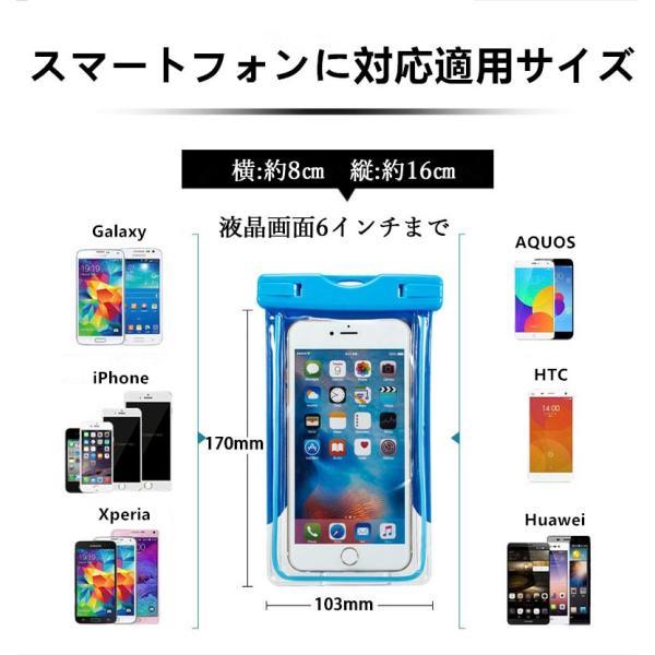 ネコポス送料無料 iPhoneX XS Max XR 防水ケース  全機種対応 スマホケース iPhone8 iPhone8 Plus iPhone7 iPhone6s Plus 6 Plus SE 5s 5 アイフォン6s 携帯 ケ|fiara-store|03