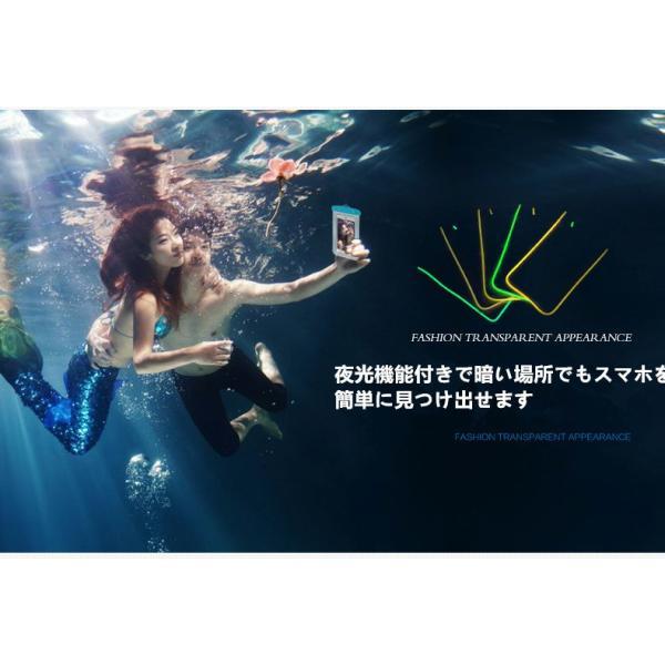 ネコポス送料無料 iPhoneX XS Max XR 防水ケース  全機種対応 スマホケース iPhone8 iPhone8 Plus iPhone7 iPhone6s Plus 6 Plus SE 5s 5 アイフォン6s 携帯 ケ|fiara-store|05