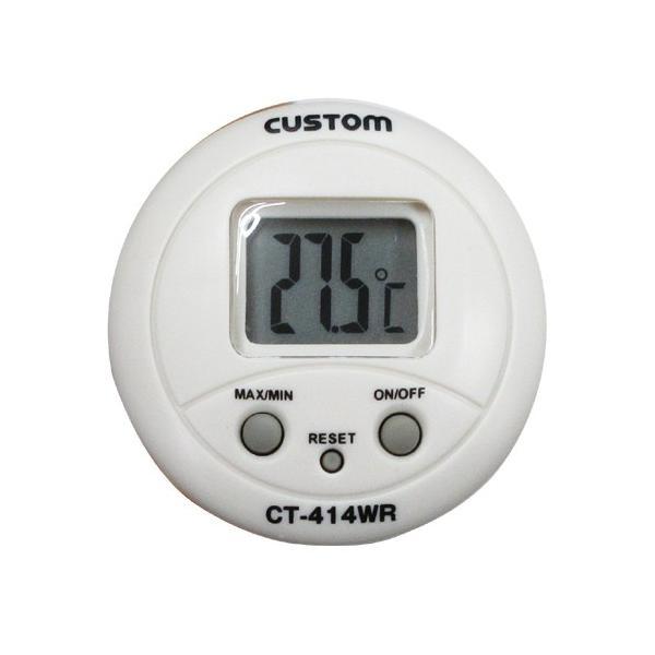 【数量限定セール】エンペックス (EMPEX) 防滴デジタル温度計 T字ペン型 CD-9020[温度計 ロング 地温計 棒状]|ficst|03