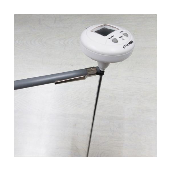 【数量限定セール】エンペックス (EMPEX) 防滴デジタル温度計 T字ペン型 CD-9020[温度計 ロング 地温計 棒状]|ficst|05