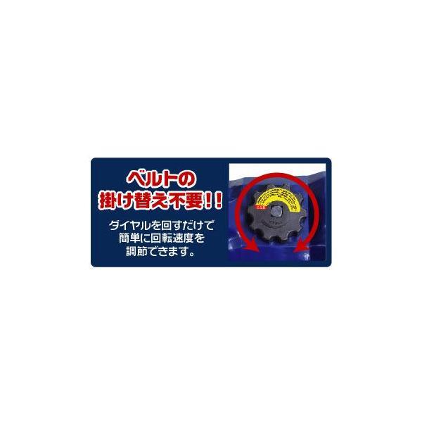 【数量限定セール】 デジタルボール盤 DP-550SDI パオック(PAOCK) [穴あけ 木工 垂直] ficst 03