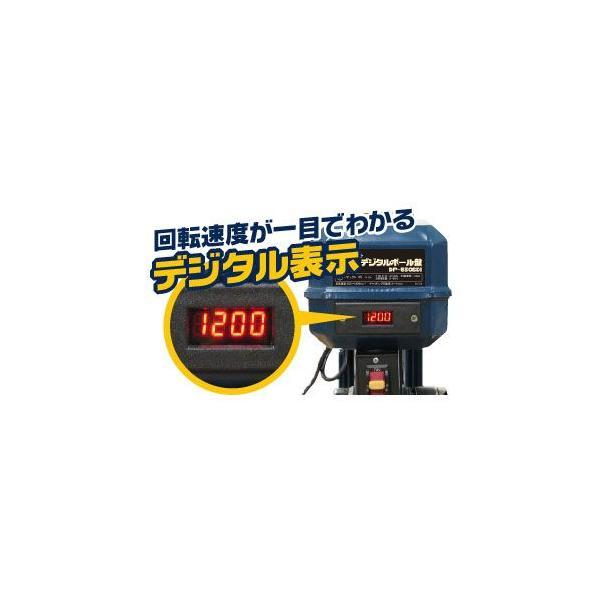 【数量限定セール】 デジタルボール盤 DP-550SDI パオック(PAOCK) [穴あけ 木工 垂直] ficst 04