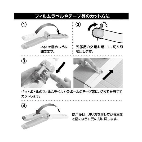 ホクエツ 肥料袋カッター スカット SC-1 ficst 04