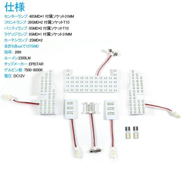 プリウス 30系 プリウスα 40系 ルームランプ LED 8点セット 純白色 ルーム球 交換専用工具付き 専用設計 5050 3チップSMD ホワイト 白 LEDランプ field-ag 02