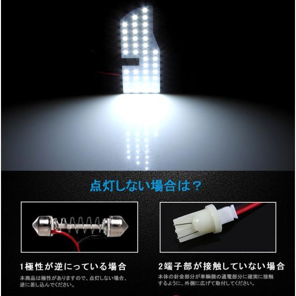 プリウス 30系 プリウスα 40系 ルームランプ LED 8点セット 純白色 ルーム球 交換専用工具付き 専用設計 5050 3チップSMD ホワイト 白 LEDランプ field-ag 03