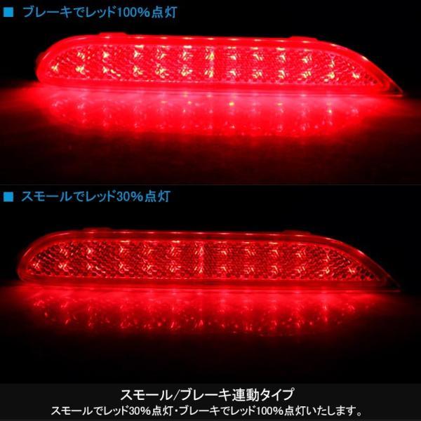 日産 エクストレイル T32 LEDリフレクター LED ブレーキランプ LED リフレクターランプ スモール/ブレーキ連動 リフレクター Nissan X-TRAIL|field-ag|03