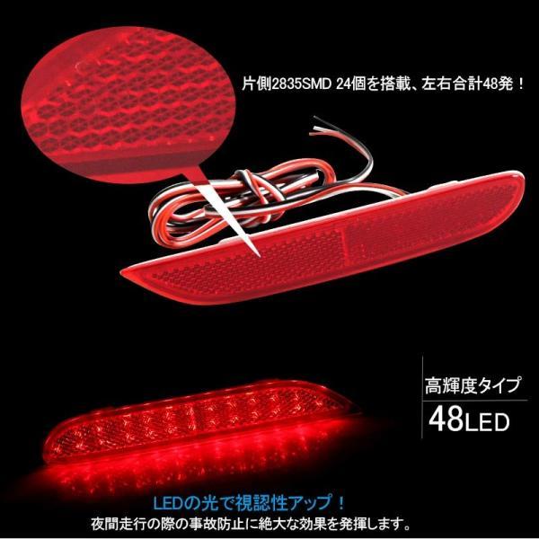 日産 エクストレイル T32 LEDリフレクター LED ブレーキランプ LED リフレクターランプ スモール/ブレーキ連動 リフレクター Nissan X-TRAIL|field-ag|05