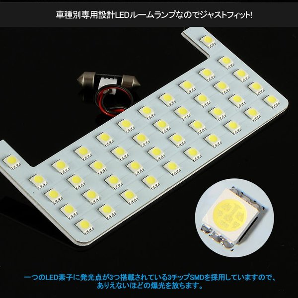 トヨタ ポルテ/スペイド 140系 LED ルームランプ 純白色 ルーム球 交換専用工具付き 専用設計 |field-ag|04