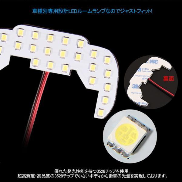 スズキ ジムニー JB23 LED ルームランプ 純白色 ルーム球 交換専用工具付き 専用設計|field-ag|04