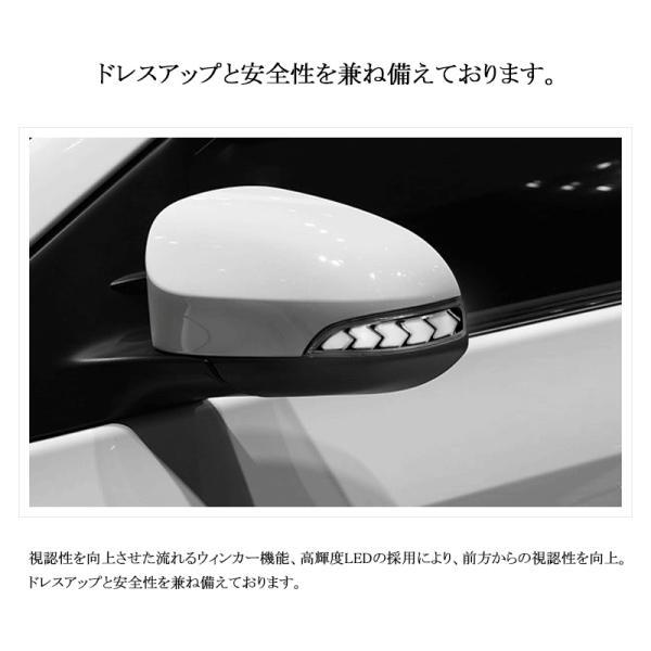 トヨタ アクア NHP10系 カローラ カムリ ヴィッツ ドアミラーウインカー シーケンシャル ドレスアップ 流れるアンバー発光 工具付き 取付簡単 純正交換|field-ag|04
