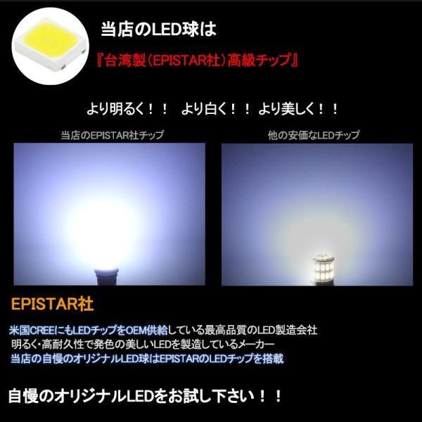 長寿命 高品質 T10/T15/T16 LEDバルブ 面発光 セラミック素材 2個 ポジションランプ 車幅灯 マップランプ ホワイト 2835チップ ウェッジ ナンバー灯|field-ag|06