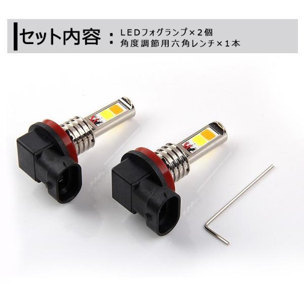 LEDデイライト フォグランプ専用 イエロー ホワイト 2色フォグ ダブルカラー フォグランプ 角度調整可能 2色切り替え式フォグライト LED 超耐久 field-ag 02