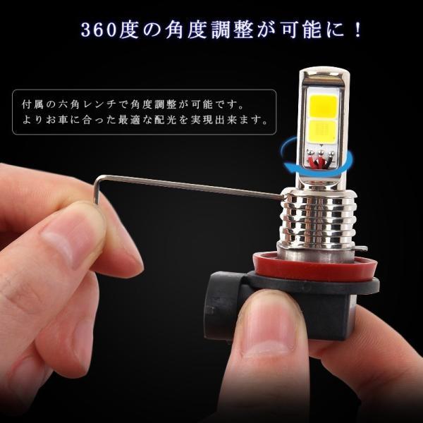 LEDデイライト フォグランプ専用 イエロー ホワイト 2色フォグ ダブルカラー フォグランプ 角度調整可能 2色切り替え式フォグライト LED 超耐久 field-ag 05