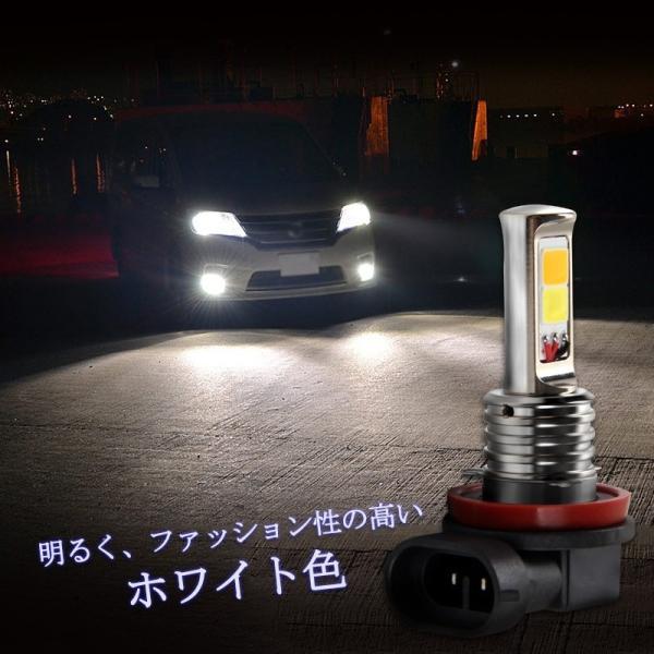 LEDデイライト フォグランプ専用 イエロー ホワイト 2色フォグ ダブルカラー フォグランプ 角度調整可能 2色切り替え式フォグライト LED 超耐久 field-ag 06