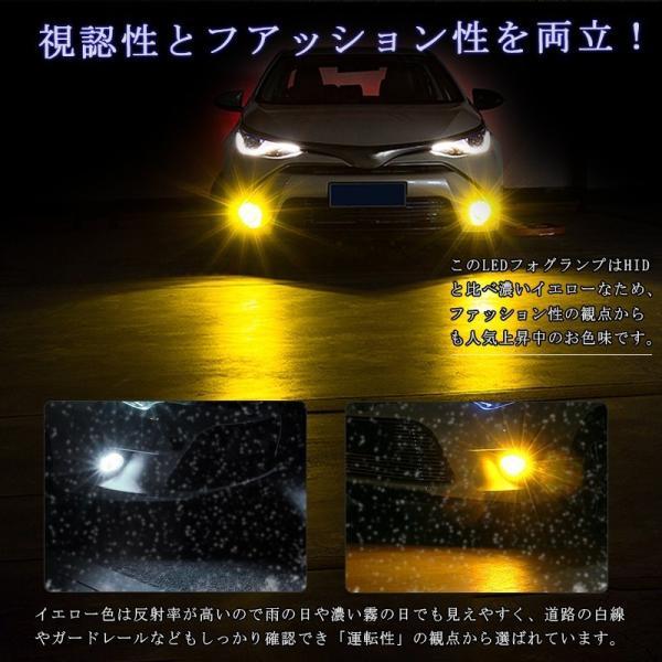 LEDデイライト フォグランプ専用 イエロー ホワイト 2色フォグ ダブルカラー フォグランプ 角度調整可能 2色切り替え式フォグライト LED 超耐久 field-ag 07