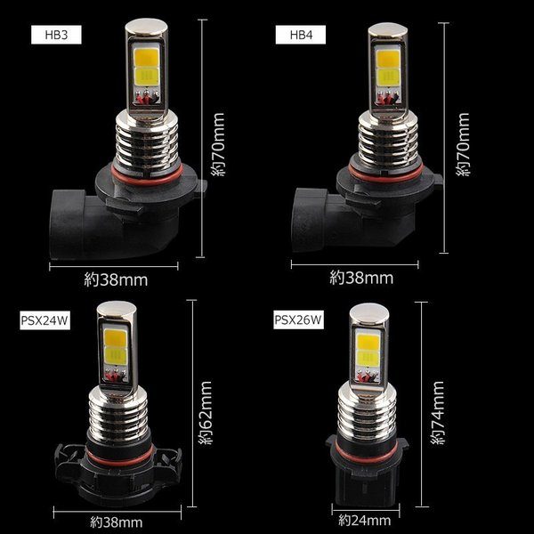 LEDデイライト フォグランプ専用 イエロー ホワイト 2色フォグ ダブルカラー フォグランプ 角度調整可能 2色切り替え式フォグライト LED 超耐久 field-ag 10