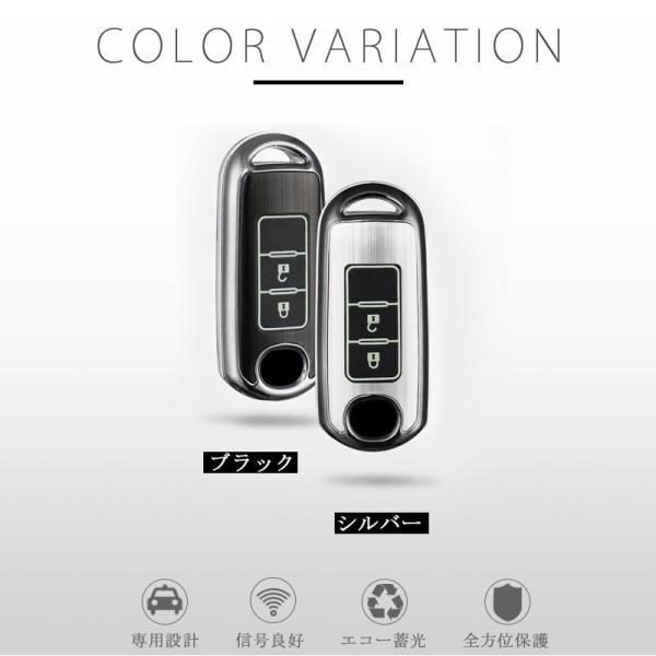 スマートキーケース スマートキーカバー マツダCX-5 CX-3 新型デミオ アテンザ ハードケースシルバー ブラック 完全専用設計 蓄光タイプ|field-ag|02