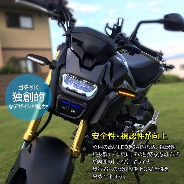 バイク用 LED ウインカー シーケンシャルウインカー機能付き バイク 流れるウインカー 汎用 ウィンカー 12V 左右セット 24SMDLED 電装 バイクパーツ|field-ag|06
