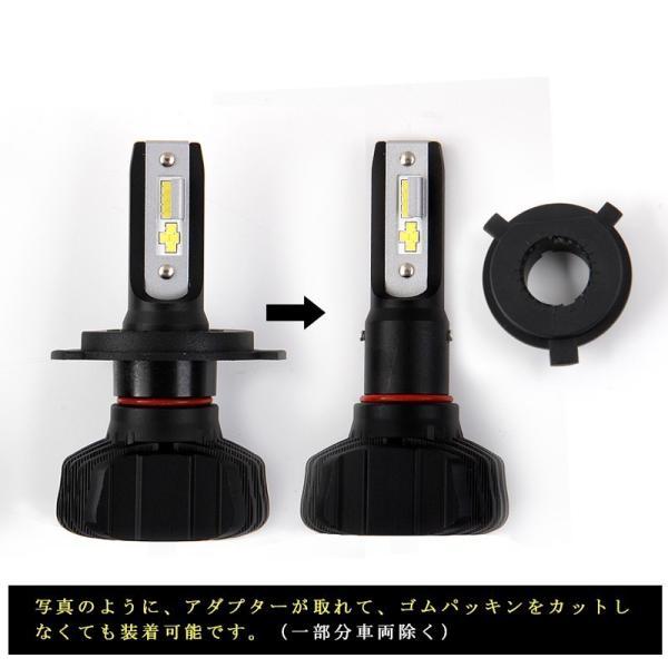 車検対応LEDヘッドライト H4 ファンレス 最新モデル 9000lm 6500K遮光板採用 IP65 ハイブリッド車対応 オールインワンタイプ|field-ag|03