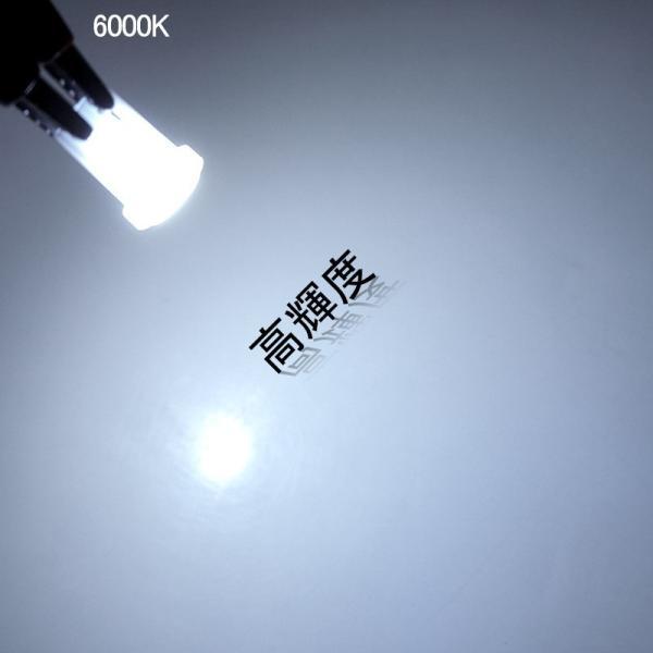 T10バルブ LEDバルブ ホワイト発光 ポジション 電球 車内ランプ 極性有り 特価セール 全国送料無料|field-ag|03